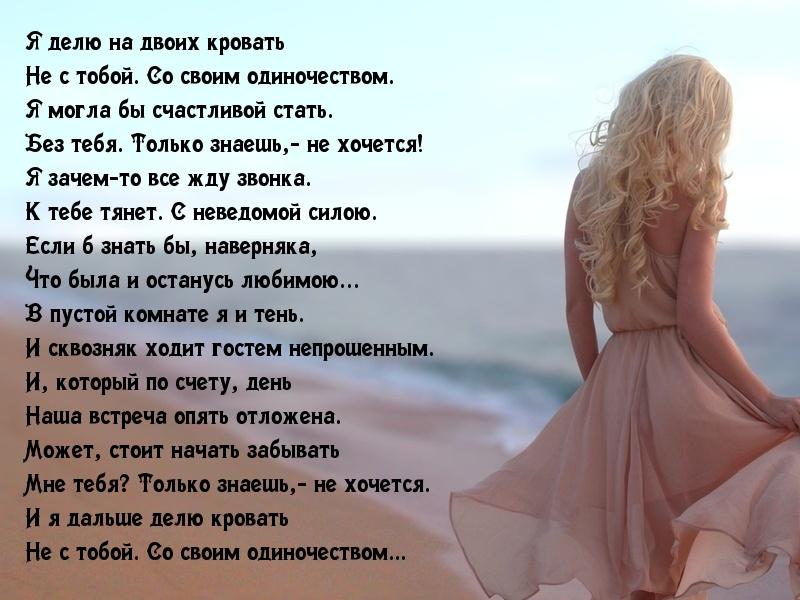Девушка с цветами цитаты фаины раневской