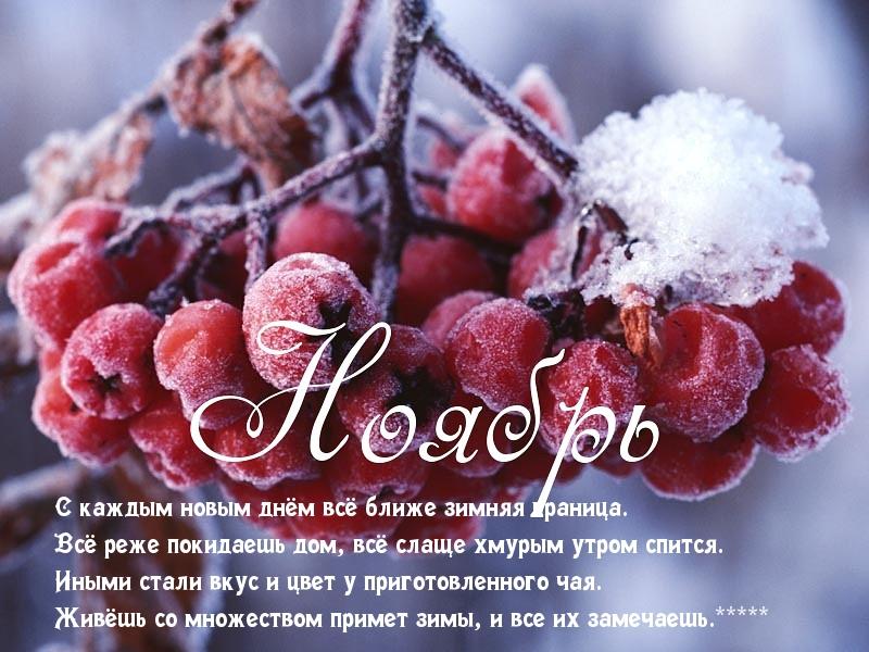 http://m.imagetext.ru/pics_max/images_7185.jpg