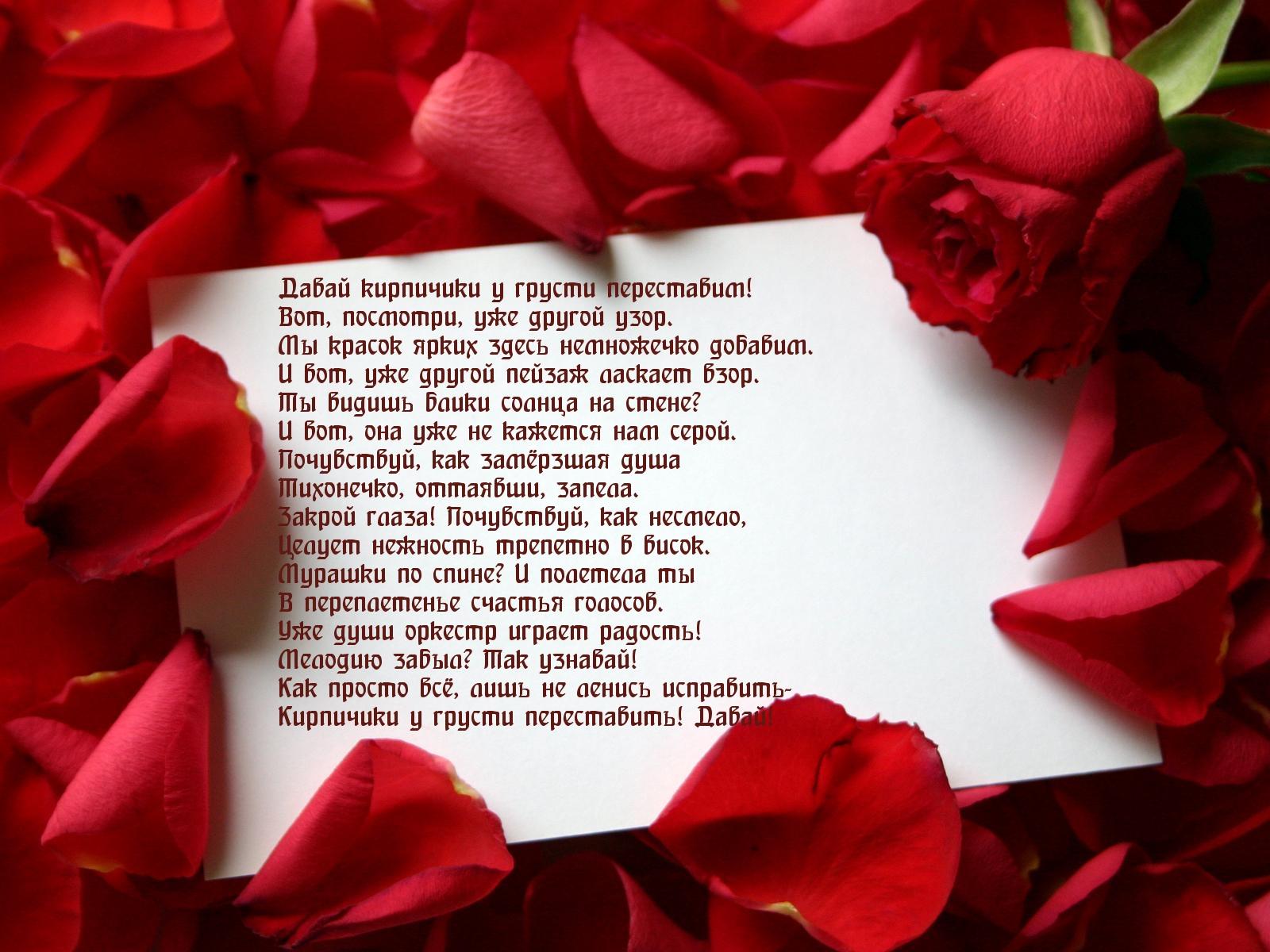 Стих для фоторамки
